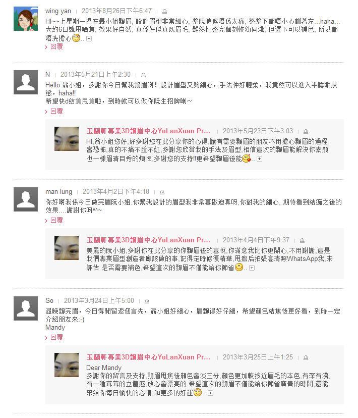 blog-comment-3
