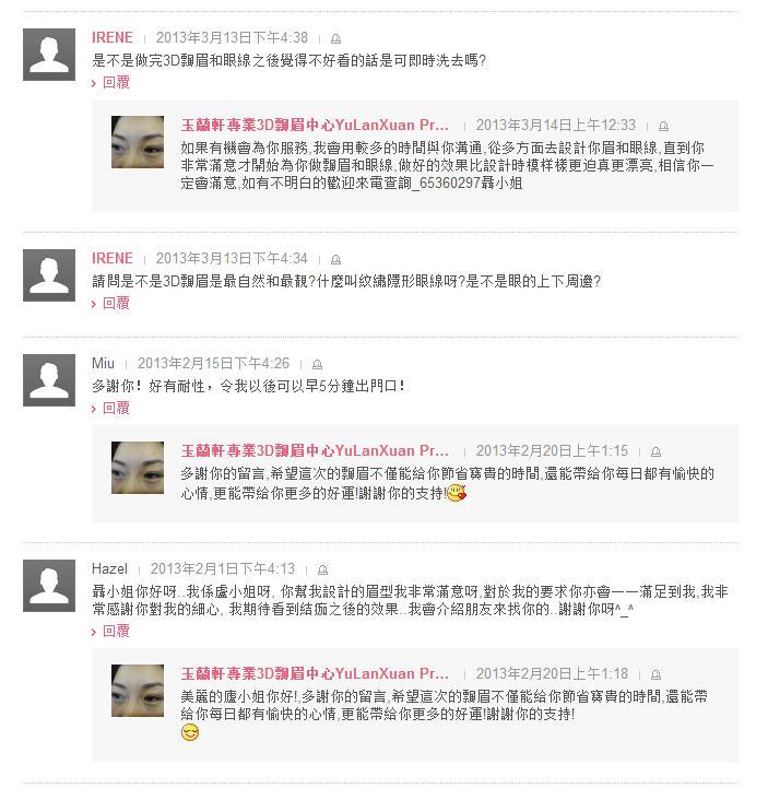 blog-comment-4