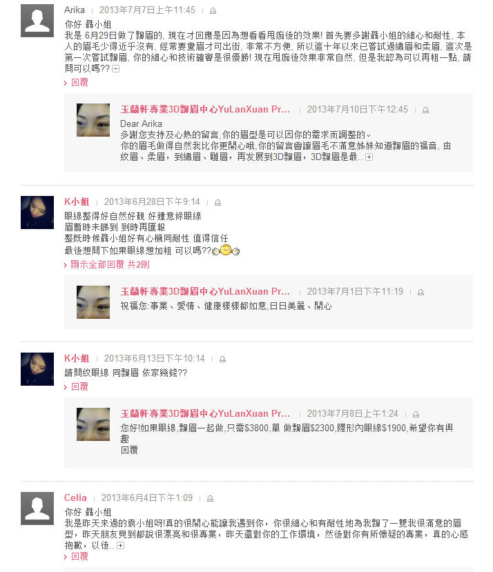 blog-comment-5